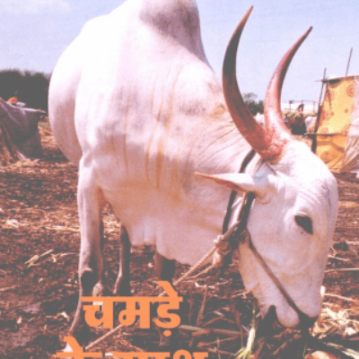 View Literature by Campaign - Action Centre - PETA India