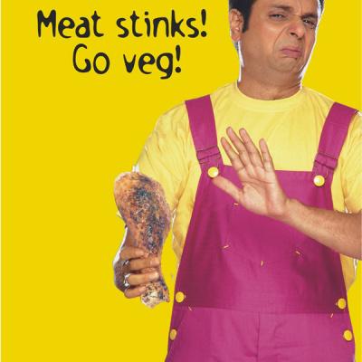 Devang Patel Ad (English)