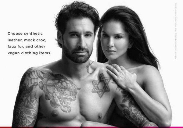 Sunny Leone and Daniel Weber Promote Animal-Free Fashion in New PETA Campaign
