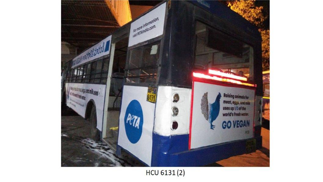 hyderabad bus water crisis billboard