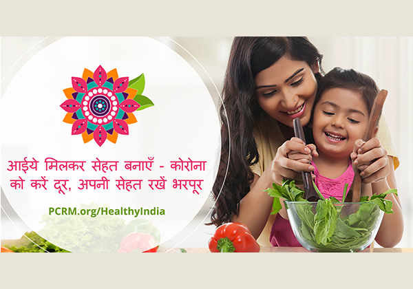 The Physicians Committee for Responsible Medicine's Online Nutrition Education Programme, Now in Hindi