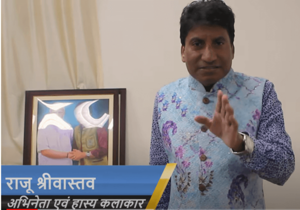 Comedian Raju Srivastava Stars in PETA India Video Showing Cruelty to Horses Is No Laughing Matter